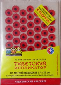 Аппликатор Кузнецова применение