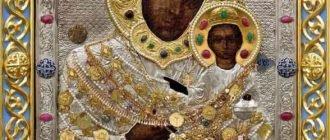Пряжевская чудотворная икона Божией Матери, что просить
